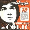2005-Zdravko-Colic-Antologija-1-th