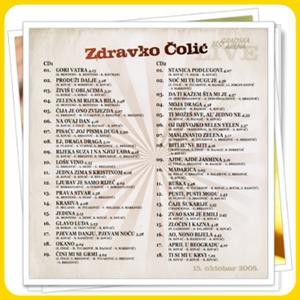 2005 - Zdravko Colic - Live Beogradska Arena 15. Oktobar 2005. 2