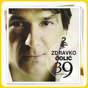 2008 - Zdravko Colic - 39 Hitova