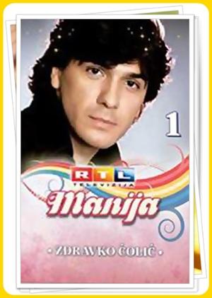2010-RTL-manija-zdravko-colic knjiga