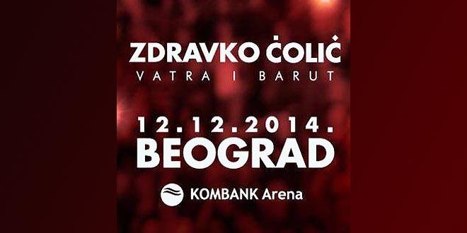 Beograd – 12-12-2014 – Kombank arena