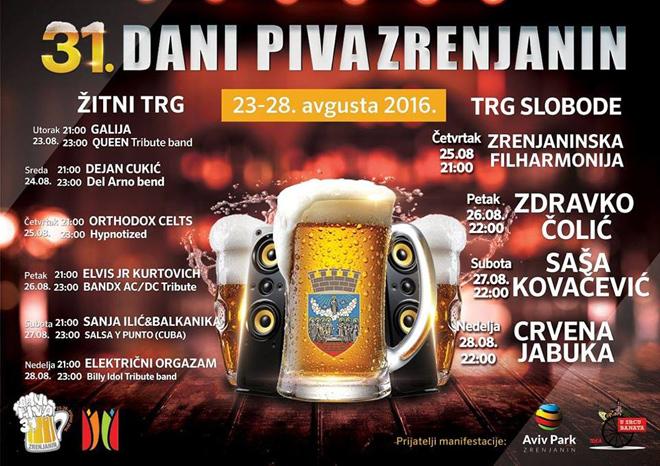 danipiva2016