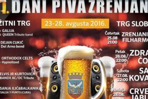 """Sledeća stanica – """"Dani piva"""" u Zrenjaninu"""