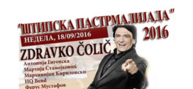 Makedonija peva s Čolom u septembru