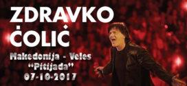 Makedonija domaćin Čoli u oktobru